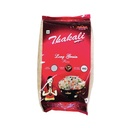 Thakali Long Grain Rice (थकाली लङ्ग ग्रेन चामल) (1kg x 1pcs) [MRP 165] - CFP